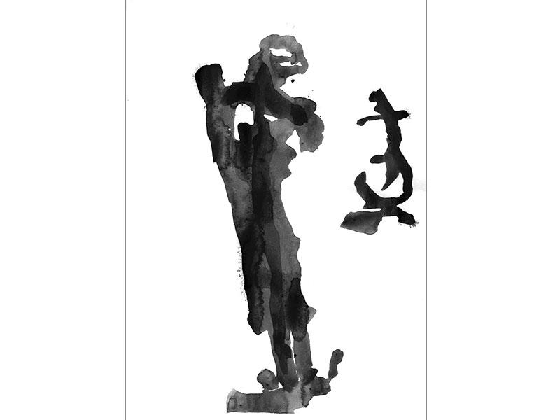 Zeichnung17